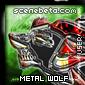 Imagen de Metal wolf