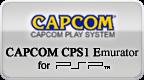 cps1!!!!psp(mg) Cap